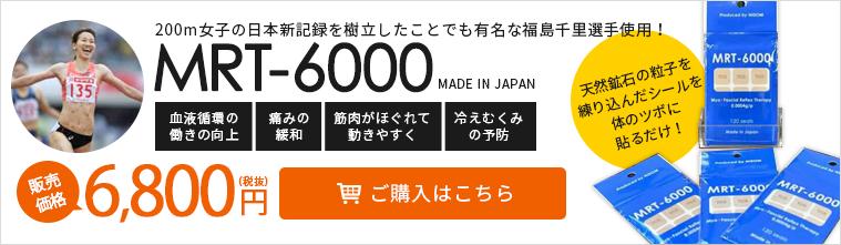 000000001